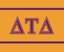 Fraternity Wins Court of Honor Award