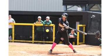 Softball needs to rely on offensive potency