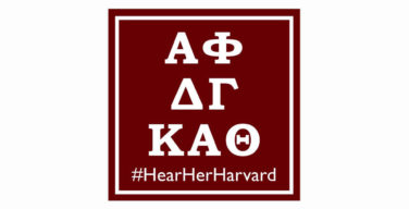 Harvard sorority girls ask that you #HearHerHarvard